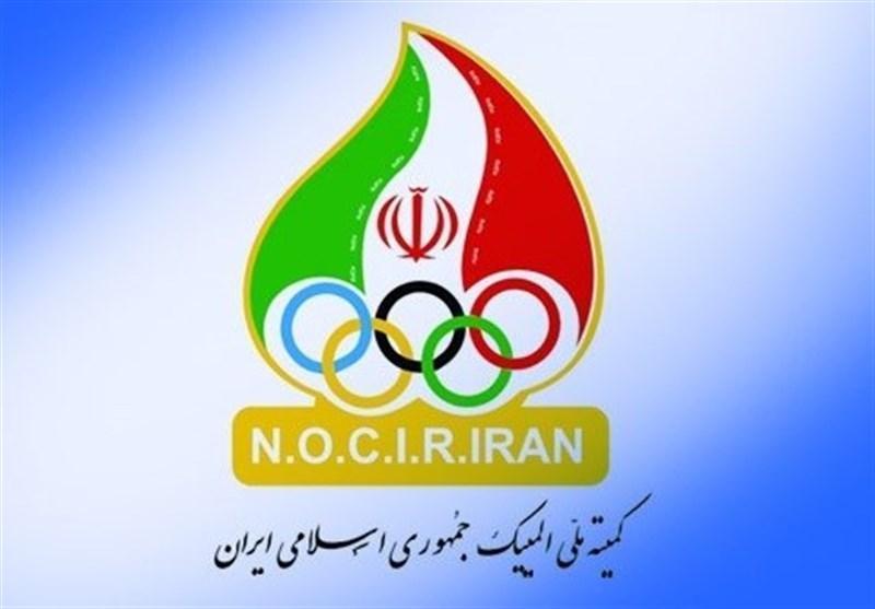ارسال لیست 9 نفره کمیته ملی المپیک ایران به شورای المپیک آسیا و چند سؤال و ابهام، هیئت اجرایی و کمیسیون ها باخبر بودند؟
