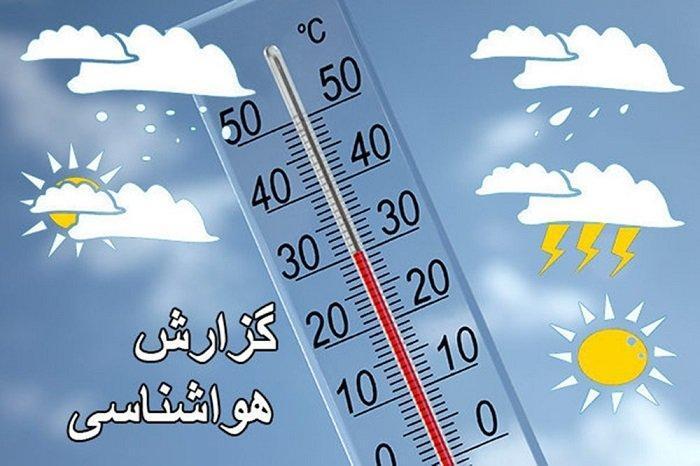 سازمان هواشناسی بیان کرد؛ ورود سامانه بارشی از جنوب و جنوب غرب به کشور، آسمان تهران نیمه ابری است