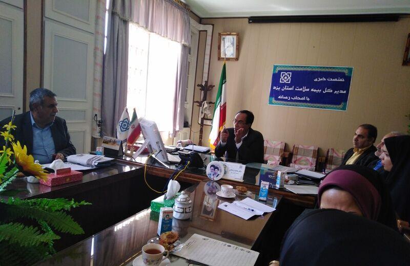 خبرنگاران طرح نسخه الکترونیکی بیمه سلامت در تفت اجرا می شود