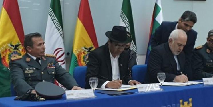 یادداشت تفاهم همکاری های توسعه ای بین ایران و بولیوی امضا شد