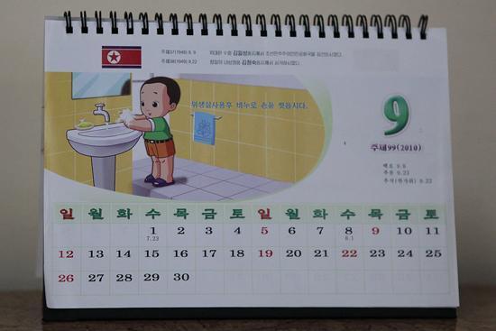 قوانین عجیب کره شمالی که احتمالاً آن ها را نمی دانستید