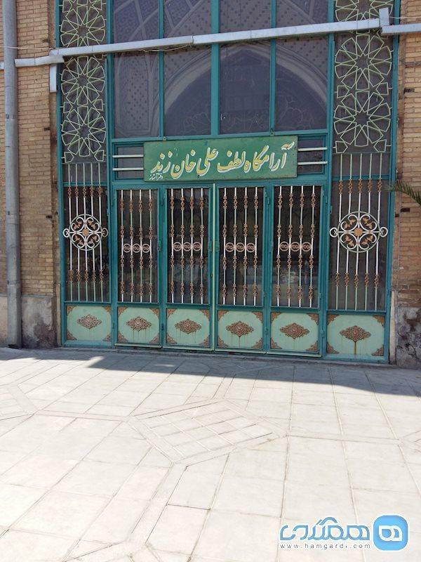 آرامگاه تنها شاه مدفون در حصار تاریخی تهران