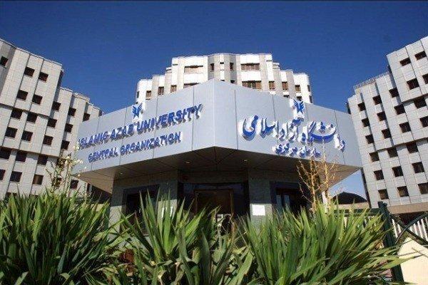 جلسه غیرمترقبه شورای سنجش با طهرانچی ، تکمیل ظرفیت دانشگاه آزاد مجوز گرفت!