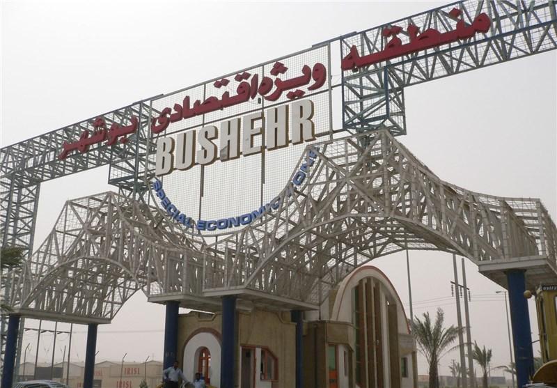 شرکت های مالزی در منطقه ویژه مالی بوشهر سرمایه گذاری می نمایند