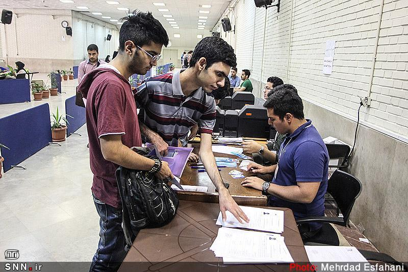 فردا؛ 30 مهر، آخرین مهلت زمان ثبت وام دانشجویی دانشگاه زنجان است