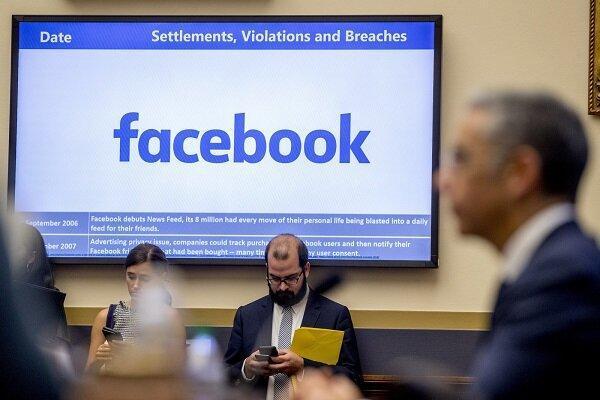 اتحادیه اروپا از فیس بوک تحقیق می نماید