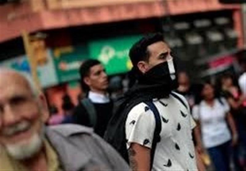 اعلام قرنطینه منطقه ای در ونزوئلا
