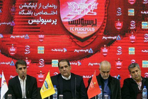 توافق پرسپولیس و کارگزار برای ادامه همکاری، امضای قرارداد جدید