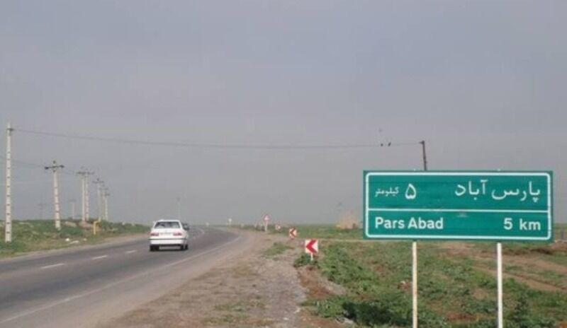 خبرنگاران وزیر راه و شهرسازی: اعتبار چهار خطه پارس آباد - سربند 10 برابر افزایش یافت