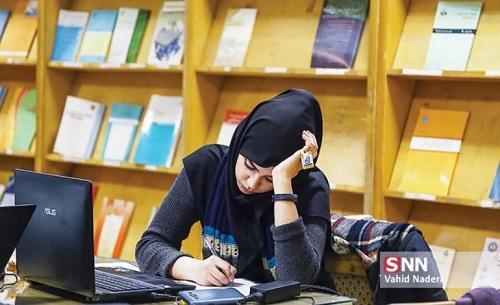 دانشگاه پیام نور سمنان ترم تابستانی مجازی برگزار می کند