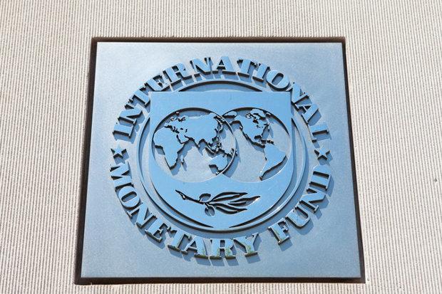 صندوق بین المللی پول، بدهی جهان رو به وخامت است