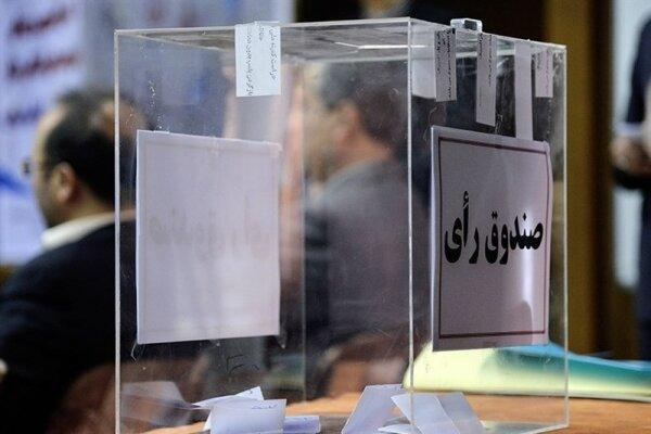کاندیداهای احراز ریاست فدراسیون دانشگاهی به 5 نفر رسید