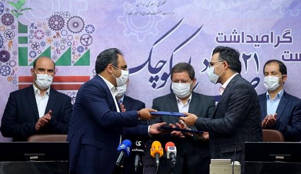 دانشگاه آزاد و سازمان صنایع کوچک و شهرک های صنعتی ایران تفاهم نامه همکاری امضا کردند