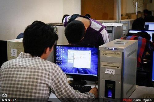 ثبت نام پذیرفته شدگان اشتباه در انتخاب رشته دانشگاه صنعتی کرمانشاه از 8 آذرماه شروع می گردد