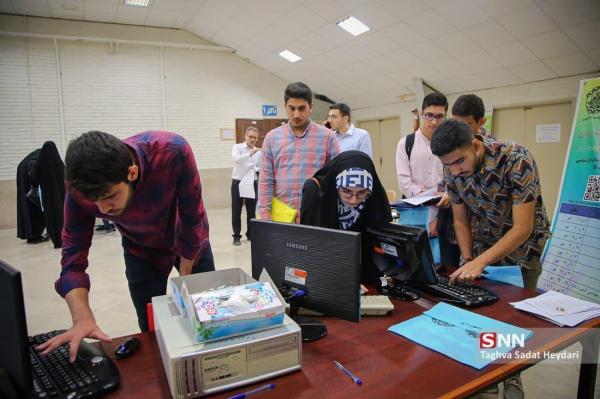 فراخوان پذیرش دانشجو در دانشگاه چابهار در مقاطع کارشناسی و کارشناسی ارشد