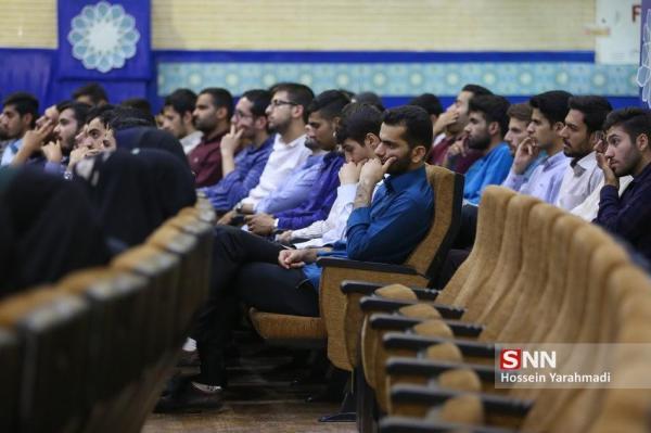 نشست مجازی بررسی لوایح بودجه 1400 در دانشگاه امام خمینی (ره) قزوین برگزار می شود