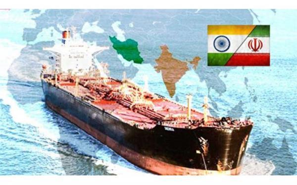 هند با لغو تحریم ها؛ از ایران نفت خام می خرد