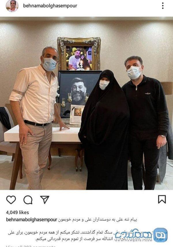 پیغام مادر علی انصاریان برای مردم ایران