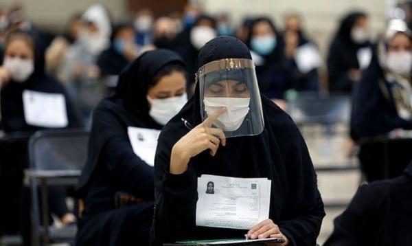 خبرنگاران جزئیات برگزاری سه آزمون اسفند وزارت بهداشت اعلام شد