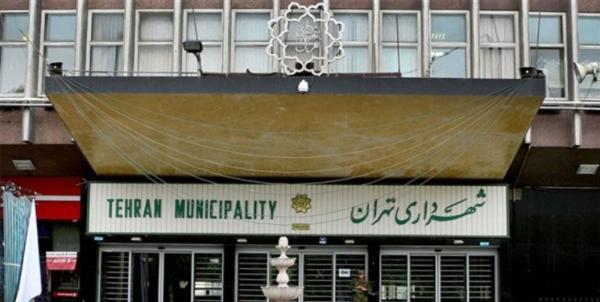 مدیرانی که همسرانشان را جذب شهرداری تهران نموده اند خبرنگاران