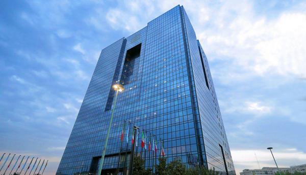 موافقت با تزریق 21 هزار میلیارد ریال نقدینگی به بانک ها