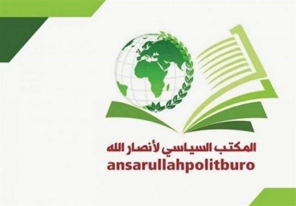 انصارالله: سازمان ملل نام خود را در لیست ننگ قرار داد