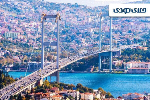 با خرید بلیط چارتر ارزانتر به استانبول سفر کنید!