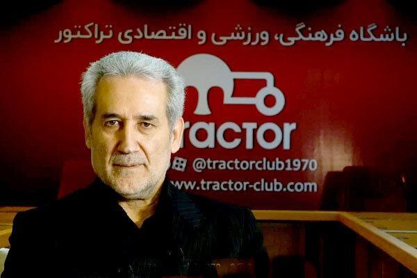 مدیرعامل باشگاه تراکتور استعفا کرد، آذرنیا سرپرست شد